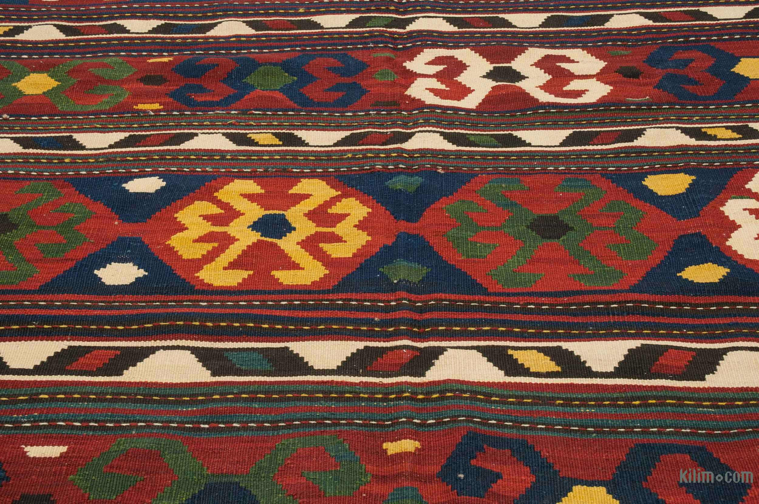 Red Blue Antique Shahsavan Kilim Rug Click To Enlarge