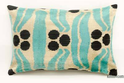 Velvet Ikat Pillow Cover - 2' x 1'3'' (24 in. x 15 in.)