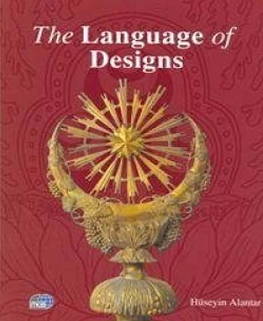 the language of designs book cover