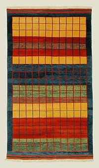 New Turkish pile rug